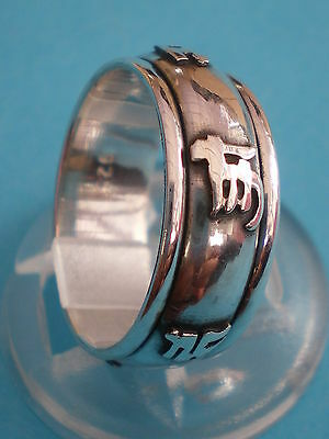 SILVER RING w SPINNING PRAYER WHEEL MANTRA(silver text)-Om Mani Padme Hum-Wt 6g