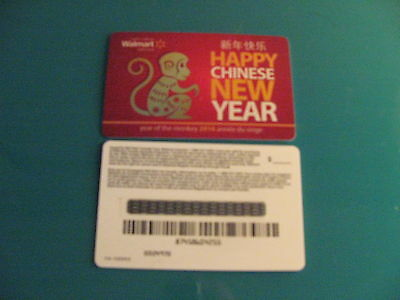 2016 Chinese NEW YEAR of the MONKEY WALMART CANADA RELOADABLE GIFT CARD