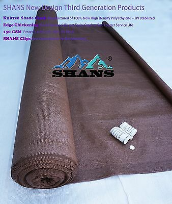 SHANS New Design 90% Brown Outdoor Garden Canopy Shade Cloth Fabric Clips Free