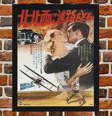 Framed North by Northwest Japanese Film Poster A4 / A3 Size In Black White Frame