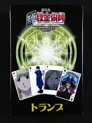 Fullmetal Alchemist Movie Playing Cards Deck official product