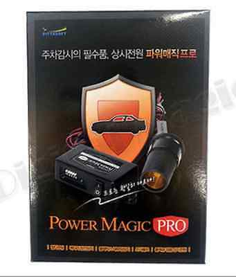 BlackVue Power Magic Pro Battery Discharge Prevention Device Car Vehicle Electro
