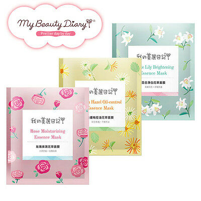 BUY5GET1FREE [MY BEAUTY DIARY] Floral Essence Series Hydrating Facial Mask 1pc