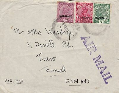 1937 Bahrain - Air Mail Letter to England franked with stamps of George V°