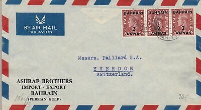 1948-49 Bahrain - Letter to Switzerland franked with 2 annas - strip of 3