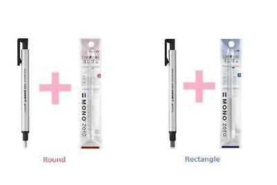New Tombow Mono Zero Eraser with Rubber Refill Round or Rectangle 2 types Japan