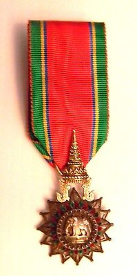 "Thailand Order Of The White Elephant - Early Example -  Hallmarked ""1"""