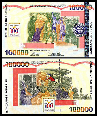 !copy! Philippines Pilipinas 100000 Peso 1998 Banknote !not Real!