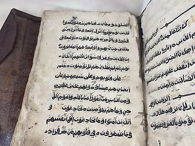 ANTIQUE 1800s ISLAMIC Quran  LEATHER COVER FROM SOMALIA / 1 of a Collection