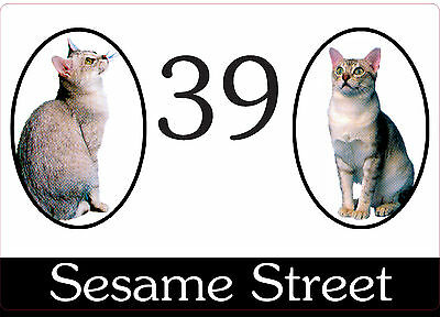 Wheelie Bin Stickers x 4. Two Cats Design. Road/street and Number.160x110mm.