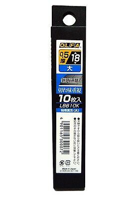 Olfa Black Excel 18mm Heavy Duty Snap Off Blades 10 Pack LBB-10B (LBB-10K)