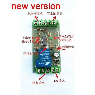 12V 30A Liquid Level Controller Water Level Detection Sensor Switch Relay Module