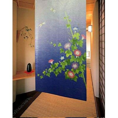 Japanese Noren / Door Curtain / Tapestry [ Morning Glory ]