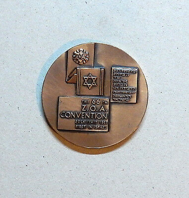 """ISRAEL 1963 """"THE 66th ZOA CONVENTION"""" LARGE BRONZE MEDAL 59mm 108gr - m48!"""