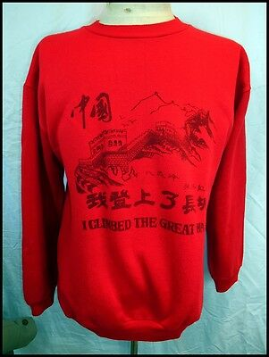 Vintage 70s 80s Bright Red Poly/Cotton Great Wall of China Windcheater Sweat L