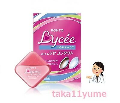ROHTO Lycee Japanese Eye Drop for Contact Lens Users Eyedrops Japan F/S Airmail