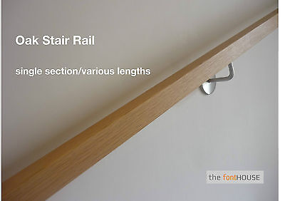Modern Square section Oak Handrail  - FREE DELIVERY