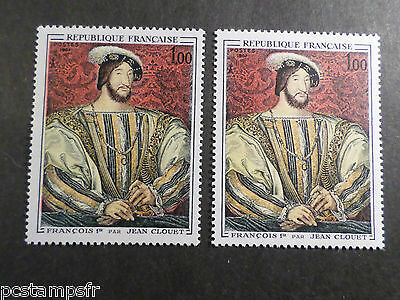 FRANCE 1967, VARIETE COULEURS DECALEES timbre 1518, FRANCOIS I neuf**, MNH STAMP