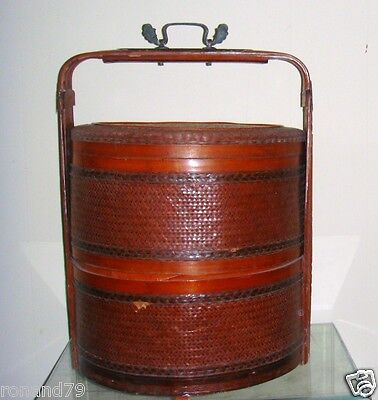 "20"" Antique Chinese Wedding Basket - Woven Wicker/Rattan Carved Wood & Brass"