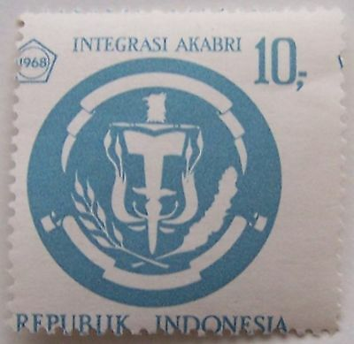Indonesia 1968 - ERROR Stamp 597a Millitary Academy  One color print shifted MNH