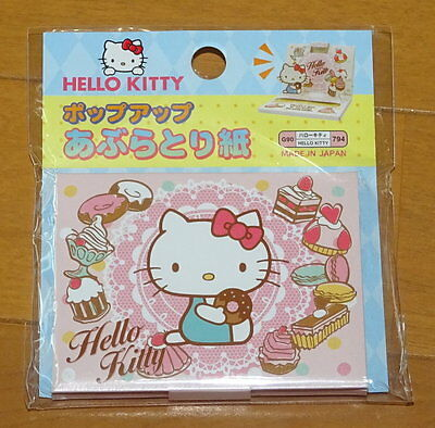 DAISO JAPAN HELLO KITTY POP UP OIL BLOTTING PAPER A 50sheets MADE IN JAPAN