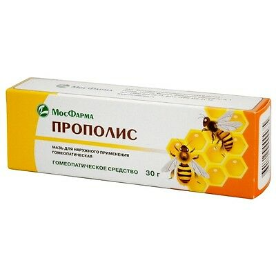Propolis Homeopathic Ointment 1oz (30g)