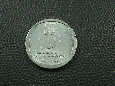 ISRAEL    5  Agorot    1979    $ 2.99 maximum shipping in USA
