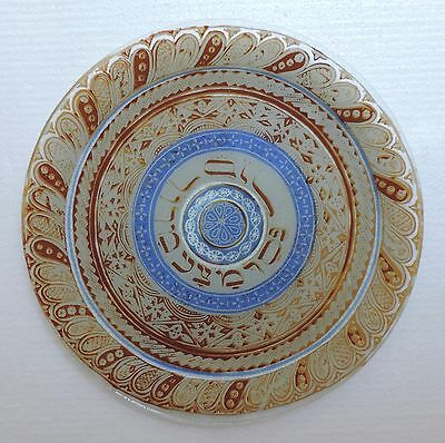 Vintage Large & Heavy Andreas Meyer Hand Made Glass Jewish Passover Seder Plate.