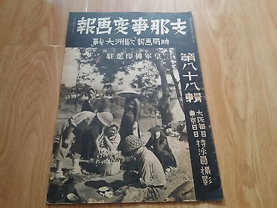 WWII China Japan war Magazine-Oct 1940-No 88 of 101 issue