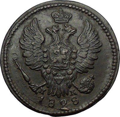 1828 Czar Emperor NICHOLAS I Antique Russian 1 Kopek Coin Imperial Eagle i56552