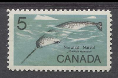 Canada #480 5c Multicoloured 1968 Narwhal VF 75/80 NH MF