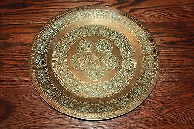 """Vintage Star 13.75"""" Brass Tray or Wall Hanging Pentagon Floral Beautiful"""