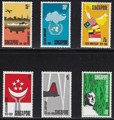 1969 SINGAPORE, SG 121/126 set of 6  MNH/**