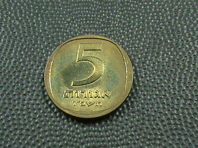 ISRAEL  5 Agorot   1966   UNCIRCULATED    $ 2.99 maximum shipping in USA