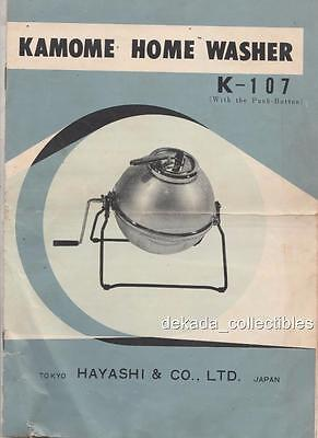 1930s to 40s KAMOME HOME WASHER K-107 Owner's Manual Japan