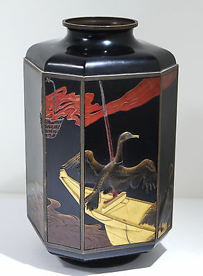 JAPANESE Mixed Metal Lacquer Makie Vase Mid 20th Century