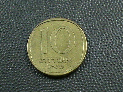 ISRAEL  10  Agorot   1970    $ 2.99 maximum shipping in USA