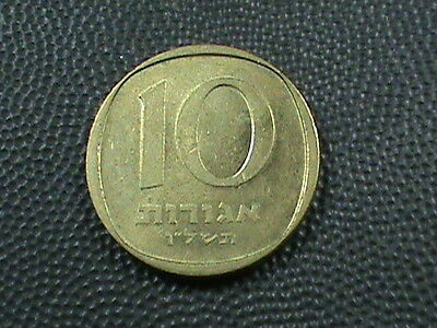ISRAEL  10  Agorot   1976   $ 2.99 maximum shipping in USA