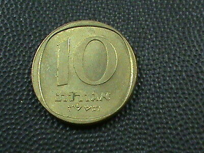 ISRAEL  10  Agorot   1977   $ 2.99 maximum shipping in USA
