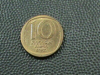 ISRAEL  10  Agorot   1980   $ 2.99 maximum shipping in USA