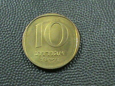 ISRAEL  10 agorot   1966   UNCIRCULATED  $ 2.99 maximum shipping in USA