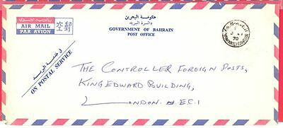 Bahrain Stampless Official cover to UK MANAMA Cancel 1970