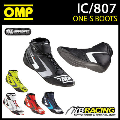 Ic/807 Omp One-S Racing Boots - Lightweight Ultra Soft Leather Shoes