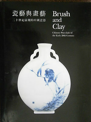 V.rare Brush And Clay By Simon Kwan Chinese Porcelain Of The Early 20Th Century