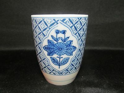 Japanese Fine China Blue And White Sake Cup