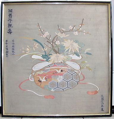 """Signed Antique Chinese KESI Embroidery Panel with Flowers, Cranes & 25.3"""" Frame"""
