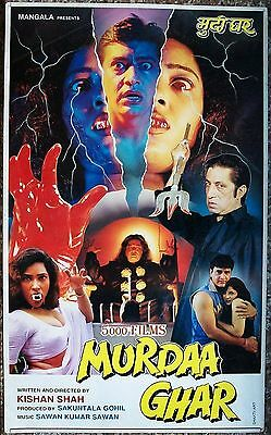 "India Bollywood 1999 Murdaa Ghar HORROR set of 2 used lobbycards 13"" x 21"""