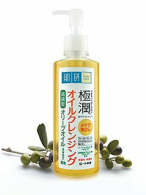 [HADA LABO] Super Hyaluronic Acid Moisturizing Cleansing Oil Makeup Remover NEW
