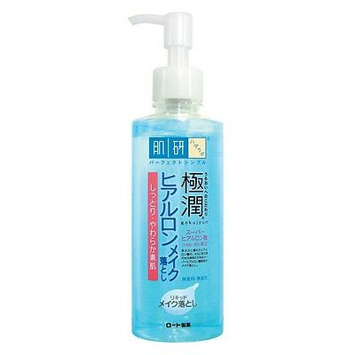 [HADA LABO] Super Hyaluronic Acid Moisturizing Water Based Makeup Remover 200ml