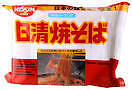 10 unidades yakisoba Nissin 100 gramos instantaneos japanese instant  noodles